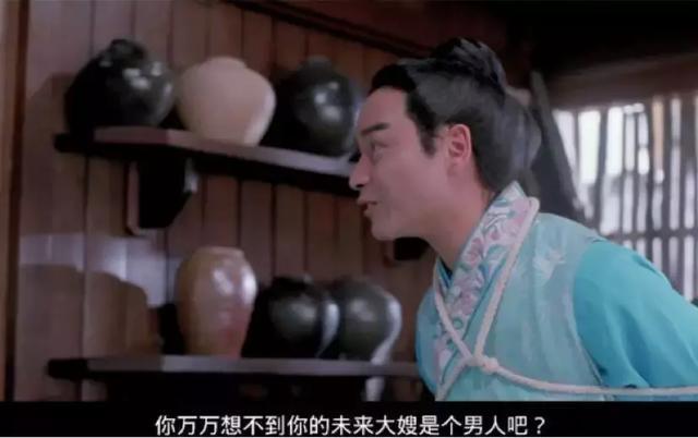 合家歡必勝!劉偉強古天樂周冬雨的電影提前鎖定賀歲檔?