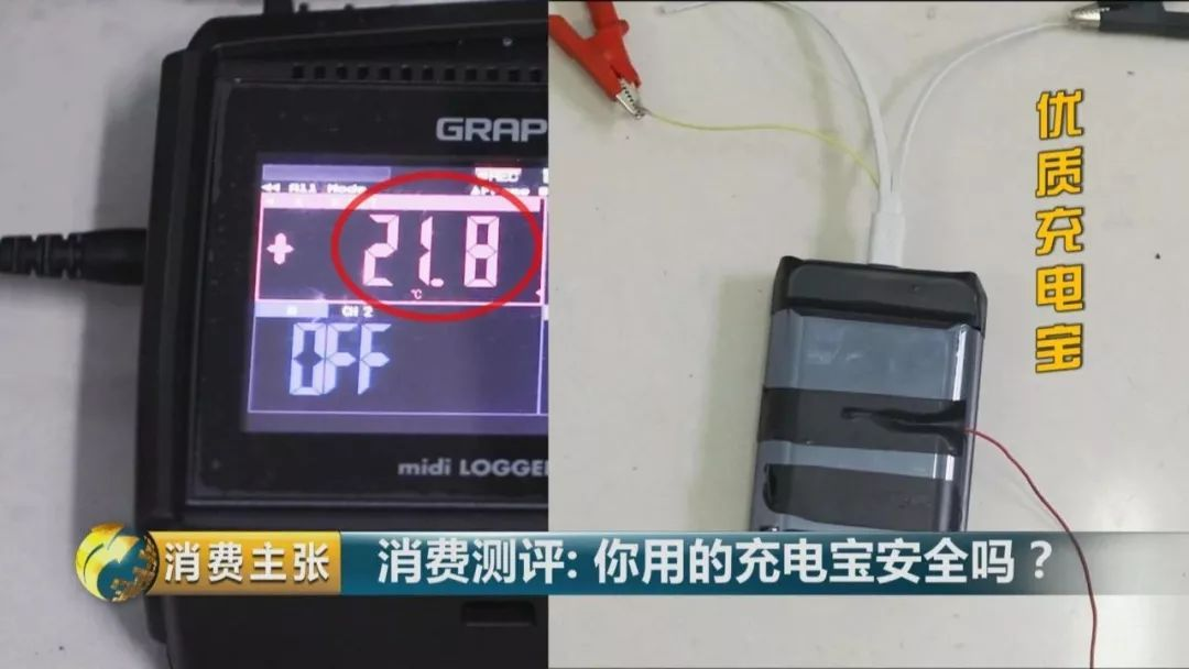 """充电宝秒变""""充电爆""""?20款热门充电宝检测大公开,结果……的照片 - 15"""