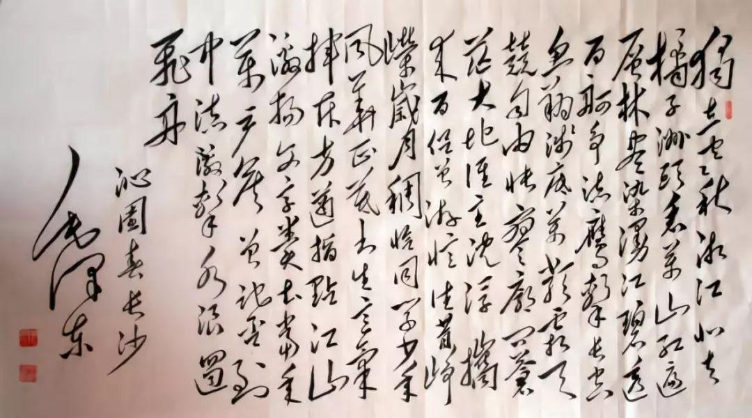 刘一祯演唱毛主席诗词歌曲《沁园春· 长沙》(孟勇曲)_描绘