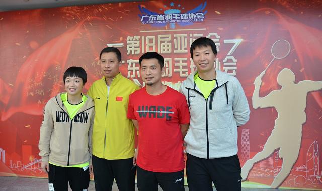 第18届亚运会――广东省羽毛球协会颁奖典礼隆重举行