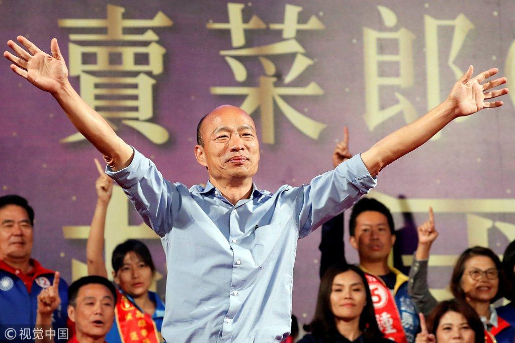 """卖菜郎""韩国瑜,何以成为台湾政治""新网红"""