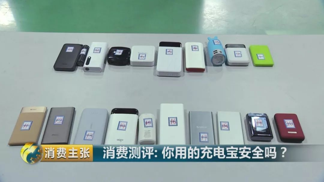 """充电宝秒变""""充电爆""""?20款热门充电宝检测大公开,结果……的照片 - 5"""