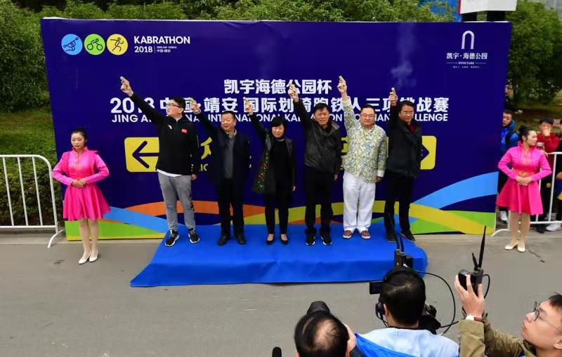 """2018中国·靖安国际""""划骑跑""""铁三挑战赛圆满收官"""