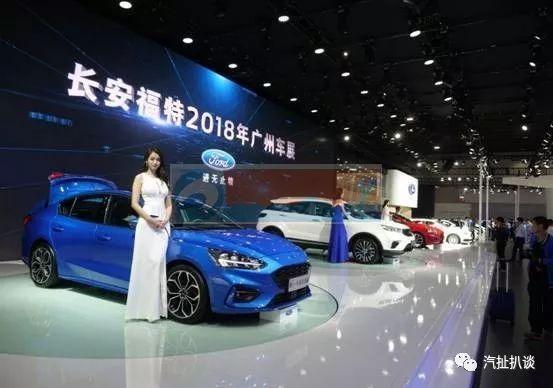 福特汽车加码中国市场 进入全新高速发展阶段