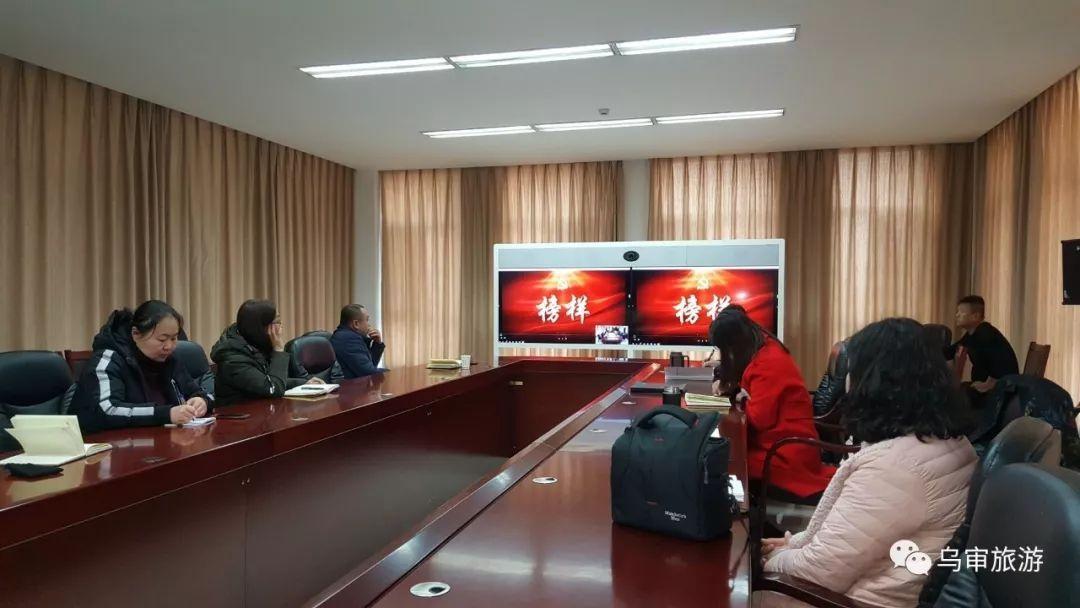 乌审旗旅游事业服务中心党支部组织干部职工集中观看《榜样3》专题节目-雪花新闻