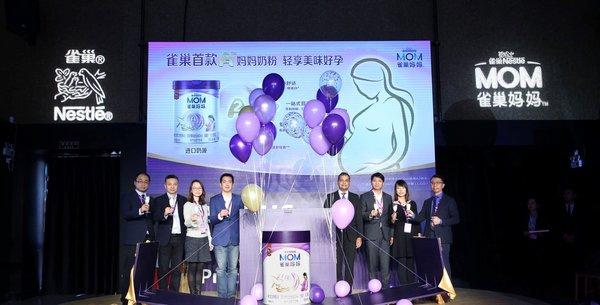 雀巢全球首款选用A2 β-酪蛋白的妈妈奶粉登陆中国