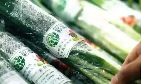 对标Sysco的永辉彩食鲜 获高瓴红杉巨额注资
