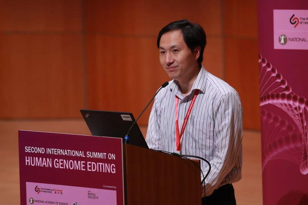 贺建奎现身基因编辑峰会 未回应法律与伦理问题的照片 - 1