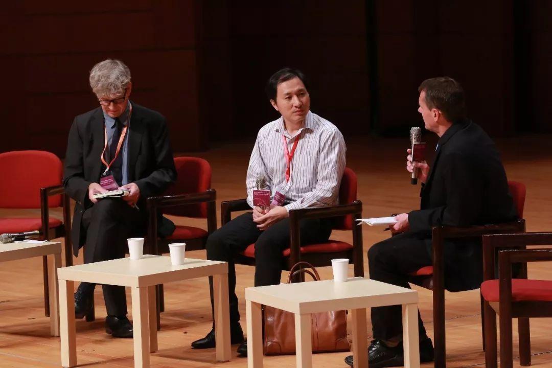 贺建奎现身基因编辑峰会 未回应法律与伦理问题的照片 - 4