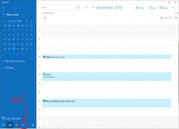 Win10 Build 18290发布:完善开始菜单UI设计的照片 - 8