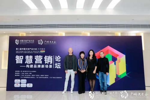 2018中国文创产业大会在广州举办 云米陈小平畅谈品牌三大机遇