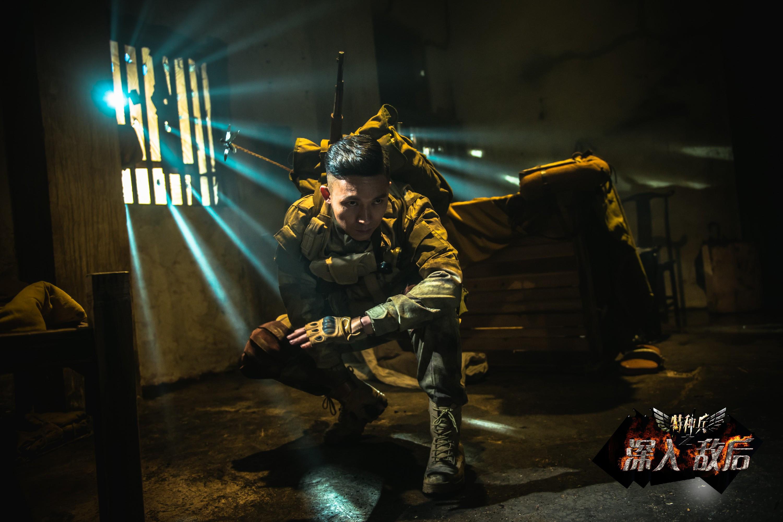 羿坤《特种兵》收视夺冠 狙击手的使命是暗中保护