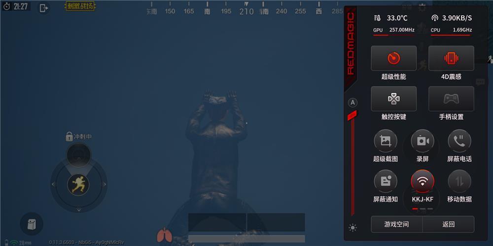 红魔Mars电竞手机评测:10G内存加持的性能怪兽的照片 - 32