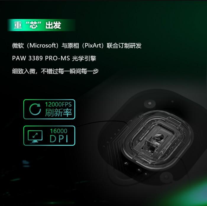 微软Pro IntelliMouse游戏鼠标开始国内预售 售价399元的照片 - 3