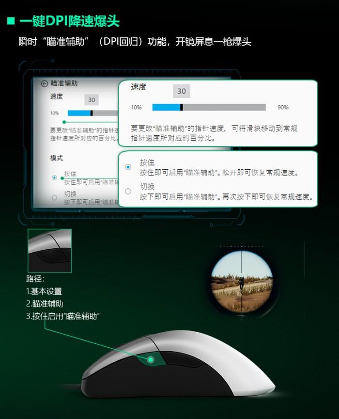 微软Pro IntelliMouse游戏鼠标开始国内预售 售价399元的照片 - 12