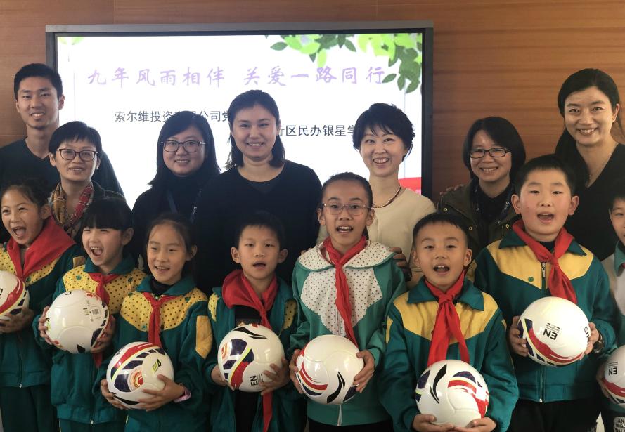 索尔维与上海外来务工子弟学校建立为期五年的社区合作关系