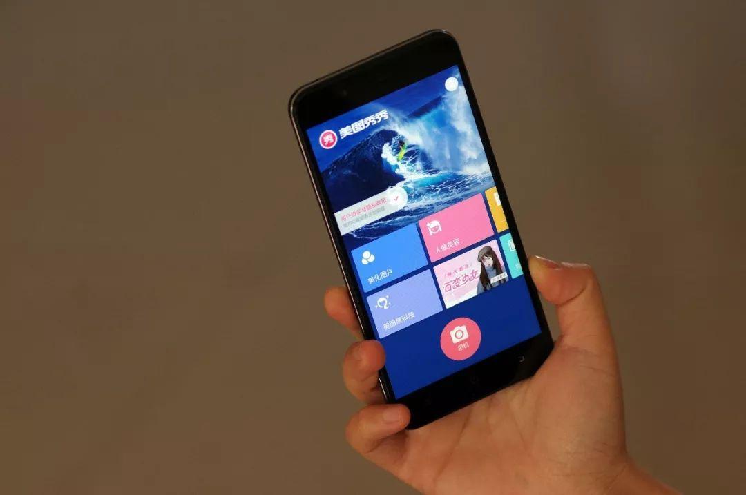 美图秀秀、天天P图等超90款APP过度收集用户信息的照片 - 4