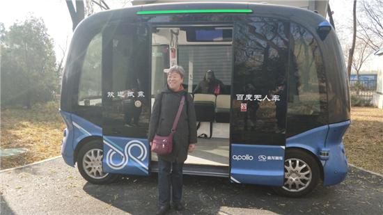 当历史遇上高科技,皇家园林也能开进无人车|全球首个AI公园开园一个月