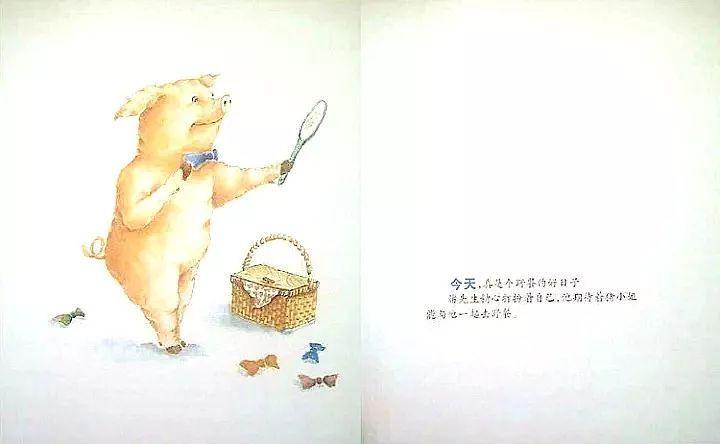 【绘本故事】《猪先生去野餐》-雪花新闻