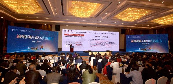 贵阳市教育局党委书记、局长周进:新时代贵阳教育必须履行教育均衡发展的新担当