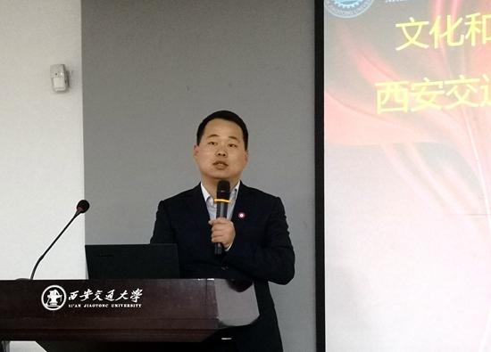 首届中国艺术金融博士生课程班结业典礼在西安举行
