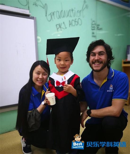 贝乐学科英语北京富卓中心家长来信 以扎实教学赢得家长口碑