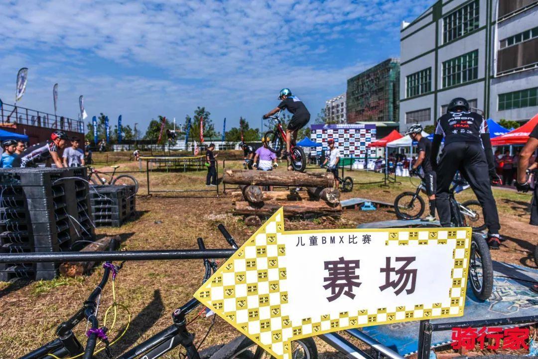 精彩不断 玩味十足 第十三届华南两轮车极限运动邀请赛-雪花新闻