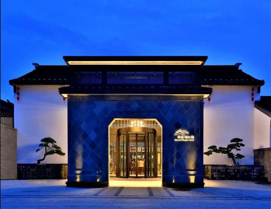 高端场景体验酒店趋势报告在苏州发布
