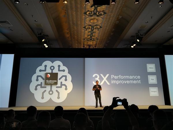 高通骁龙855发布:搭载第四代AI引擎 AI性能提升3倍的照片 - 2