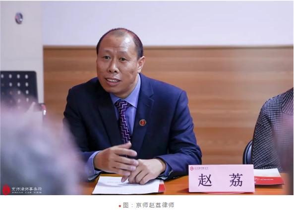 国家宪法日,京师律师在行动!-雪花新闻