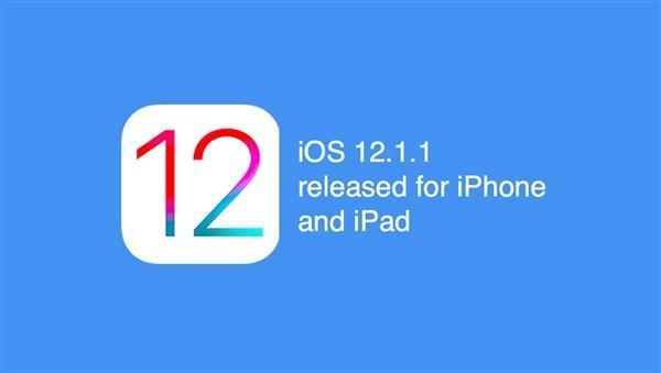 苹果发布 iOS 12.1.1系统更新 开始支持eSIM方式使用双卡的照片 - 1