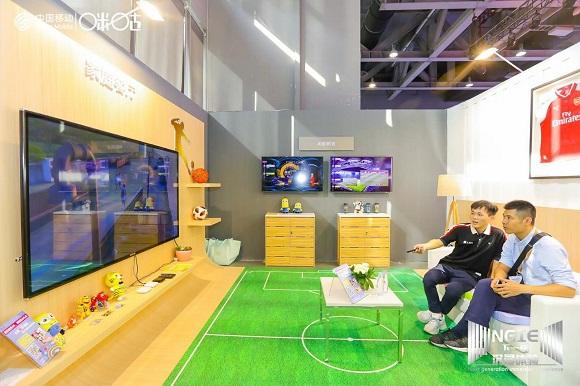 咪咕携体育+娱乐新生态现身中国移动全球合作伙伴大会