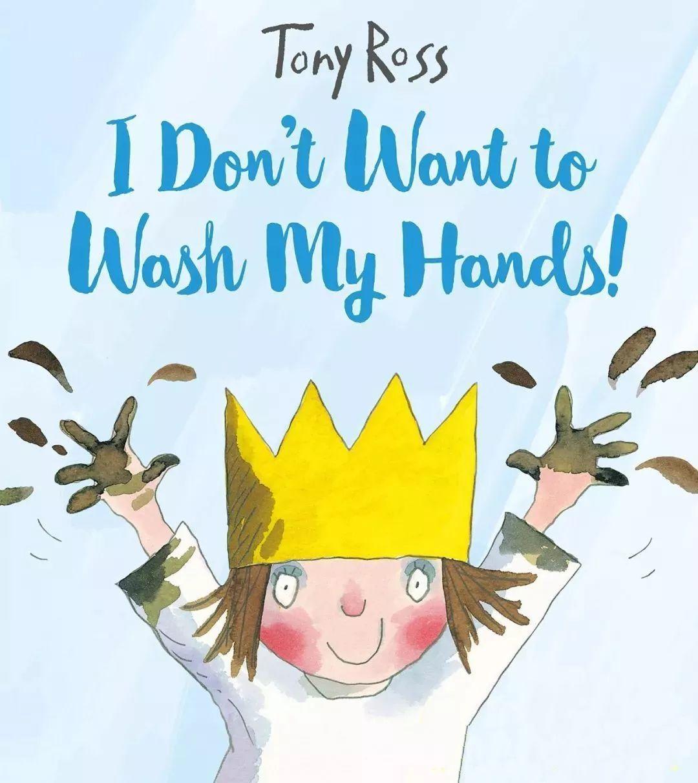 【绘本故事】《I Don't Want to Wash My Hands》我不想洗手!-雪花新闻