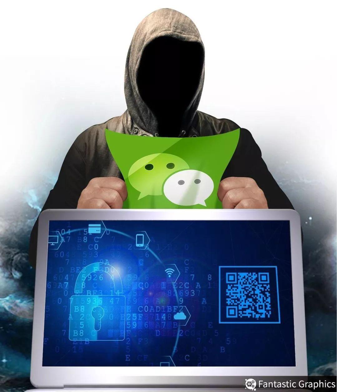 新型勒索病毒已被破解 始作俑者身份疑似曝光的照片 - 3