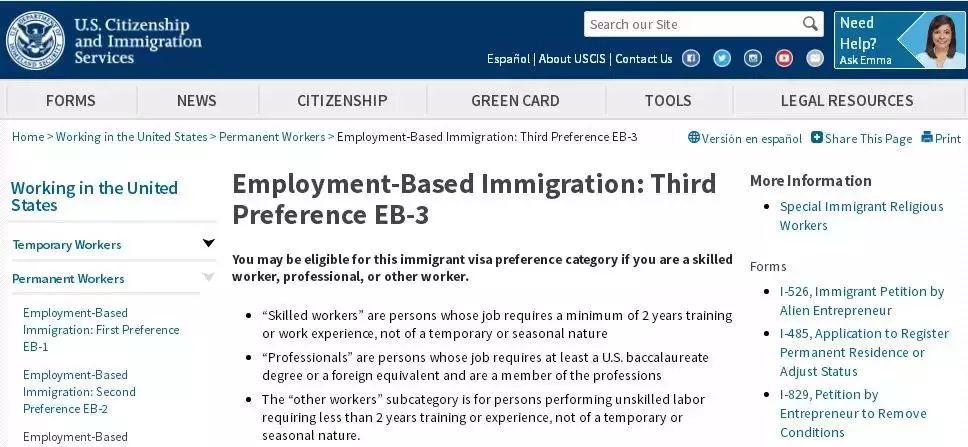 EB3最新动态:EB3让移民美国更简单,因为全美新增岗位达694万个,失业率创10年低点!