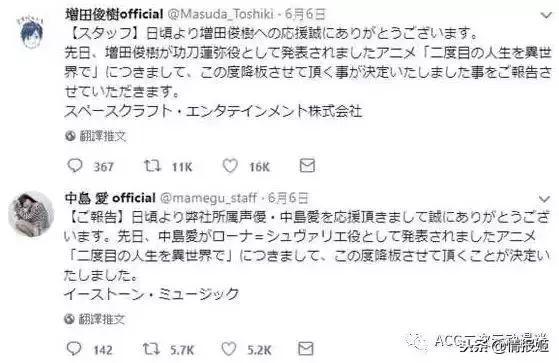日本辱華輕小說作者又出新作?這次連漢化組都不干了:死馬作者! 13