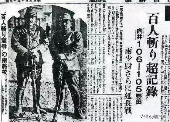 日本辱華輕小說作者又出新作?這次連漢化組都不干了:死馬作者! 7