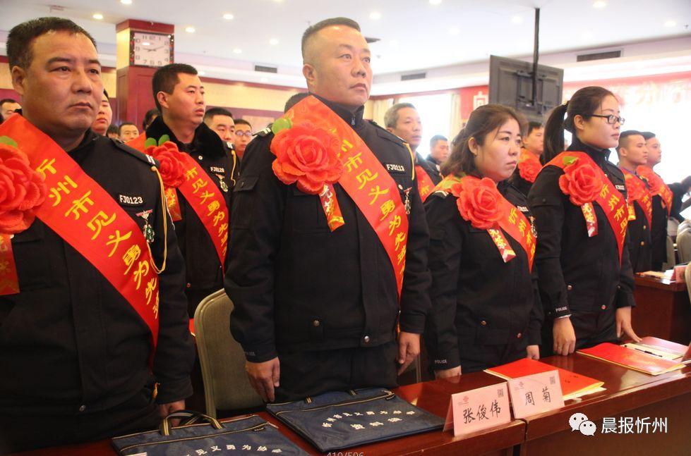 """代县这些人被表扬了,他们都是""""平民英雄""""!-雪花新闻"""