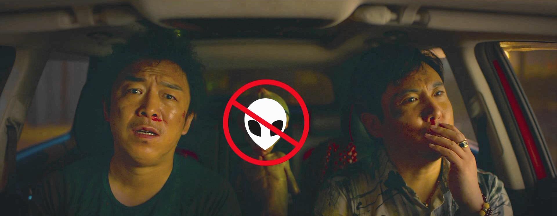 """《疯狂的外星人》首发预告 外星人""""奇袭""""黄渤沈腾的照片 - 2"""