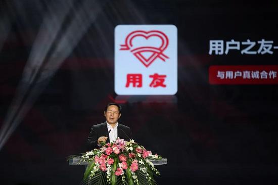 王文京:保持专注 持续进化