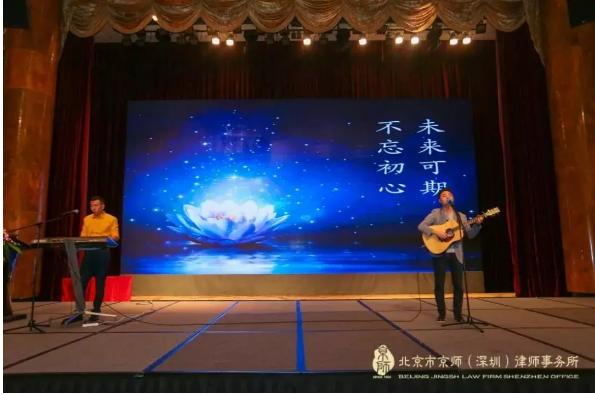 热烈庆祝京师深圳分所正式成立-雪花新闻