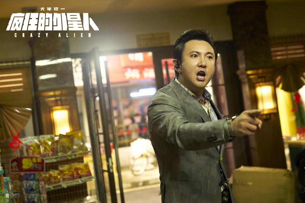 """《疯狂的外星人》首发预告 外星人""""奇袭""""黄渤沈腾的照片 - 5"""