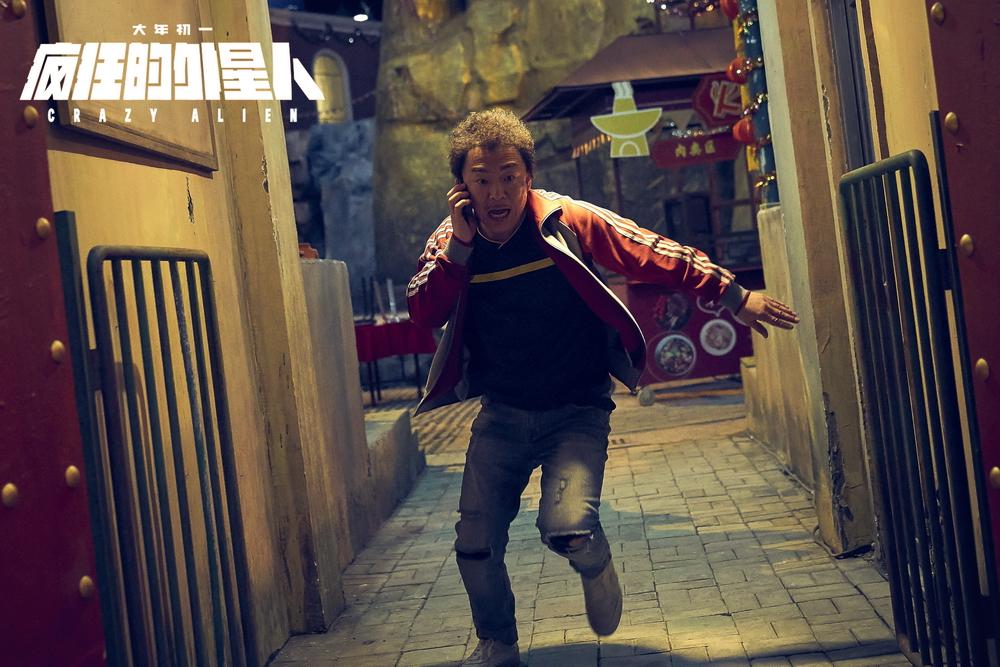 """《疯狂的外星人》首发预告 外星人""""奇袭""""黄渤沈腾的照片 - 6"""