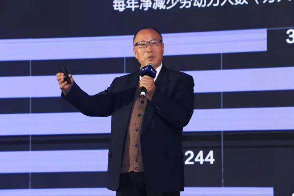 国家信息中心首席经济师范剑平:高质量发展新时代与租购并举新格局