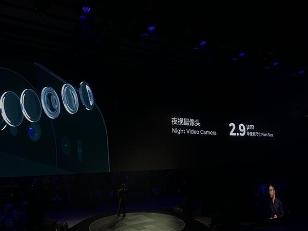 vivo NEX双屏版发布:双屏/三摄 4998元的照片 - 6
