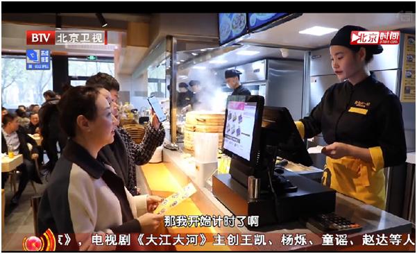 还是本土原创烤鱼跨省开辟了武汉市场的第一家