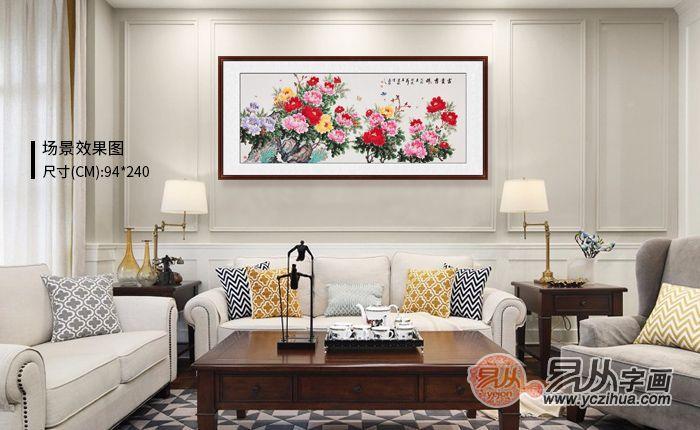 沙发墙挂画图片大全,教你最时尚的客厅装饰画选购指南