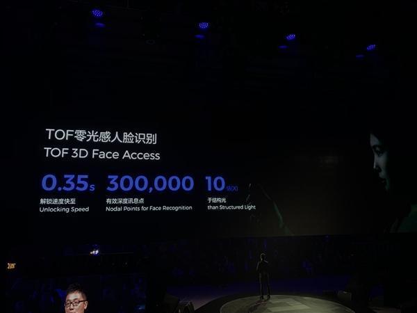 vivo NEX双屏版发布:双屏/三摄 4998元的照片 - 5