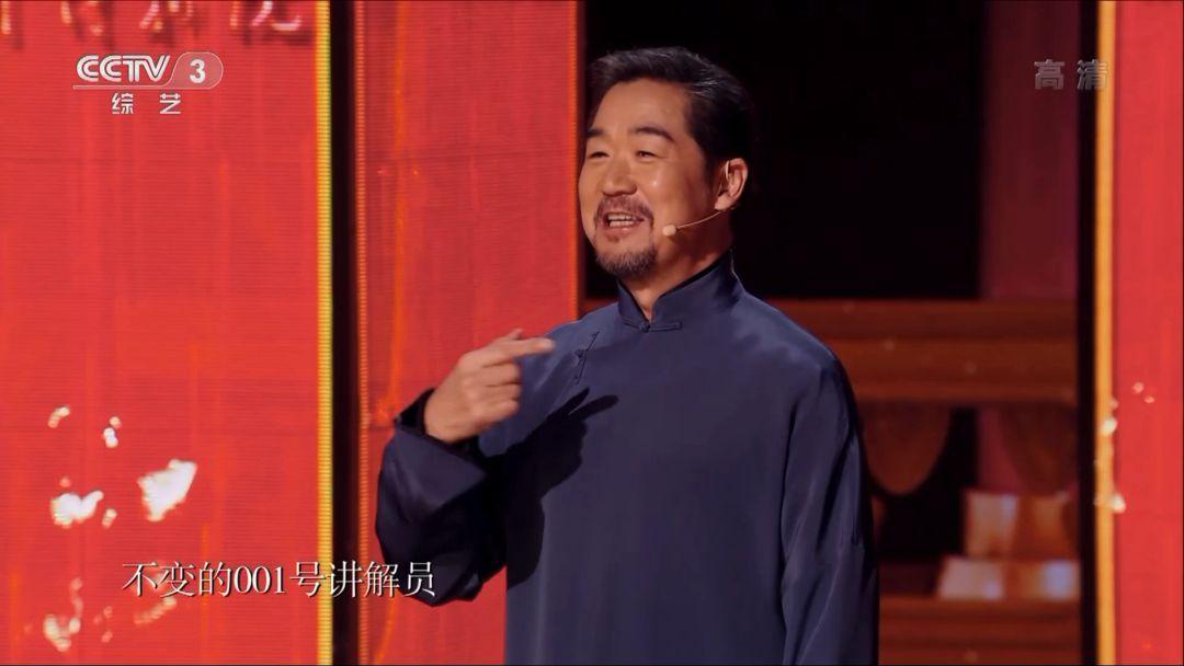 国家宝藏:豆瓣9分的综艺节目 杠精都怼不动!