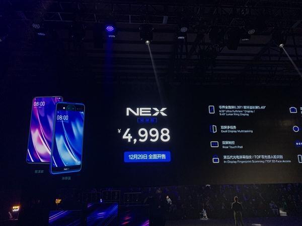 vivo NEX双屏版发布:双屏/三摄 4998元的照片 - 8
